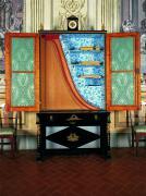 "Fortepiano closet or ""cabinet"""
