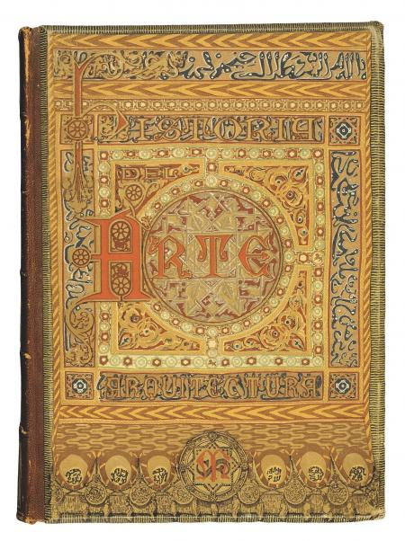 Lluís Domènech i Montaner (Barcelona, 1850-1923)  Coberta d'Historia del Arte, 1886 Impressió sobre tela editorial  Biblioteca de Catalunya, Barcelona